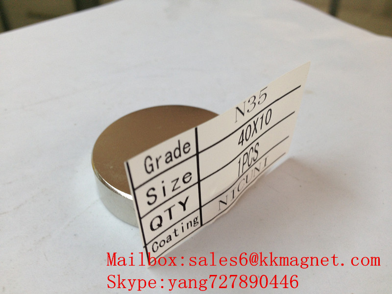 neodymium Magnet for electricity meters 40X10mm D40X10mm