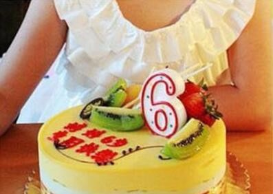 birthday cake number candle