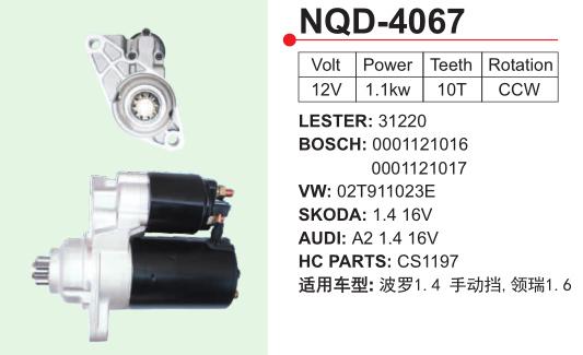 0001121016, 0001121017 12V Car Starter for Bosch