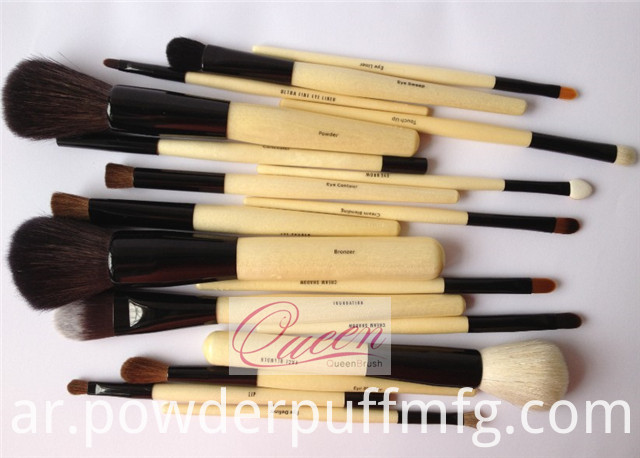 18PCS Natural Hair Black Leather Case Professional Makeup Brush Set