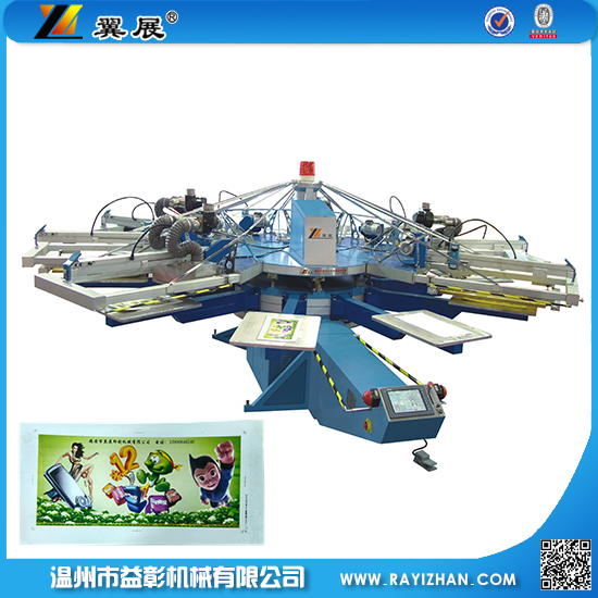 SPA Automatic Computerised UV Screen Printing Machine for Sale