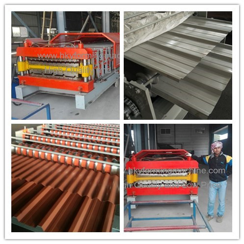 Double Profile Forming Rolling Production Line