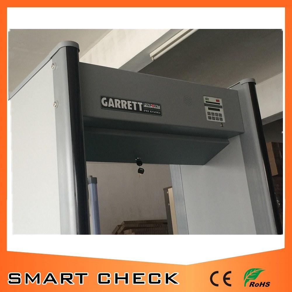 High Sensitivity Archway Metal Detectors