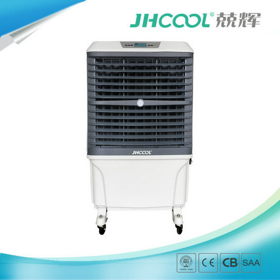 Cooling Equipment with Intelligent LCD Controller (JH801)