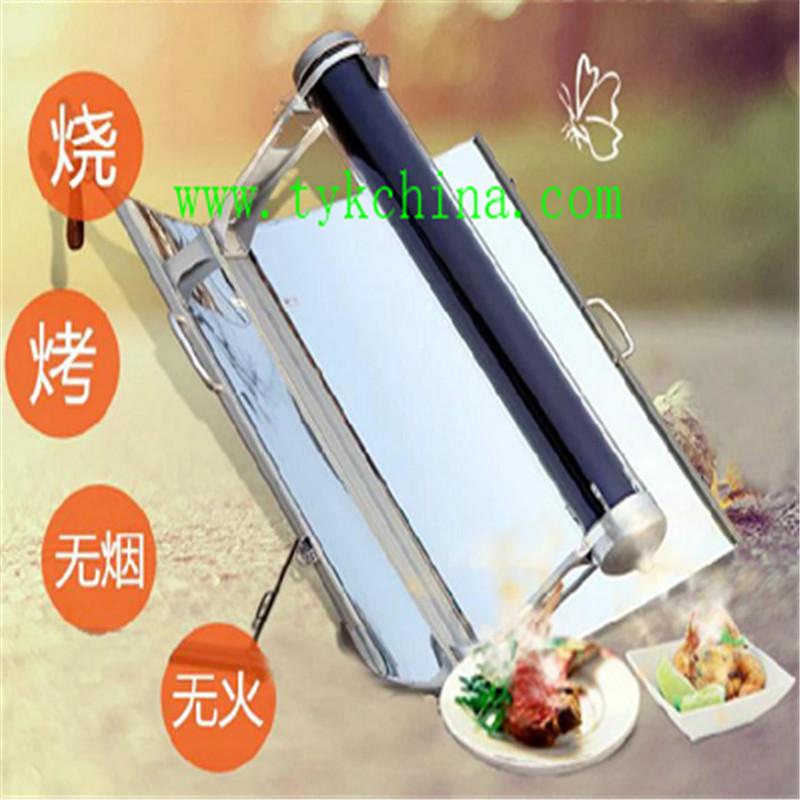 Solar Mini Kitchenware for Barbecue BBQ, Camping