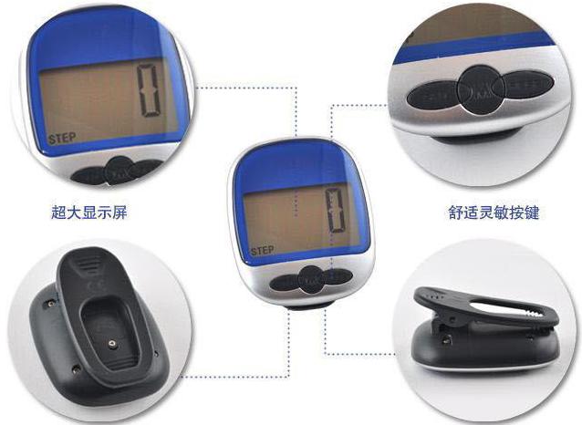 ABS Digital Display Multi-Function Pedometer