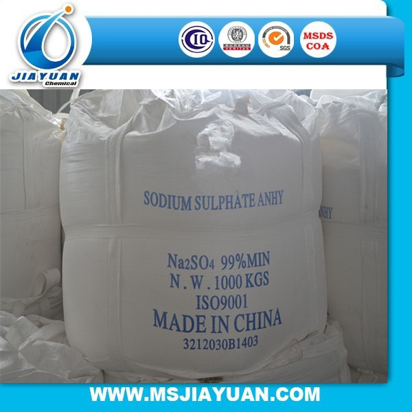China Sodium Sulphate Anhydrous Manufacturers for Textile Material