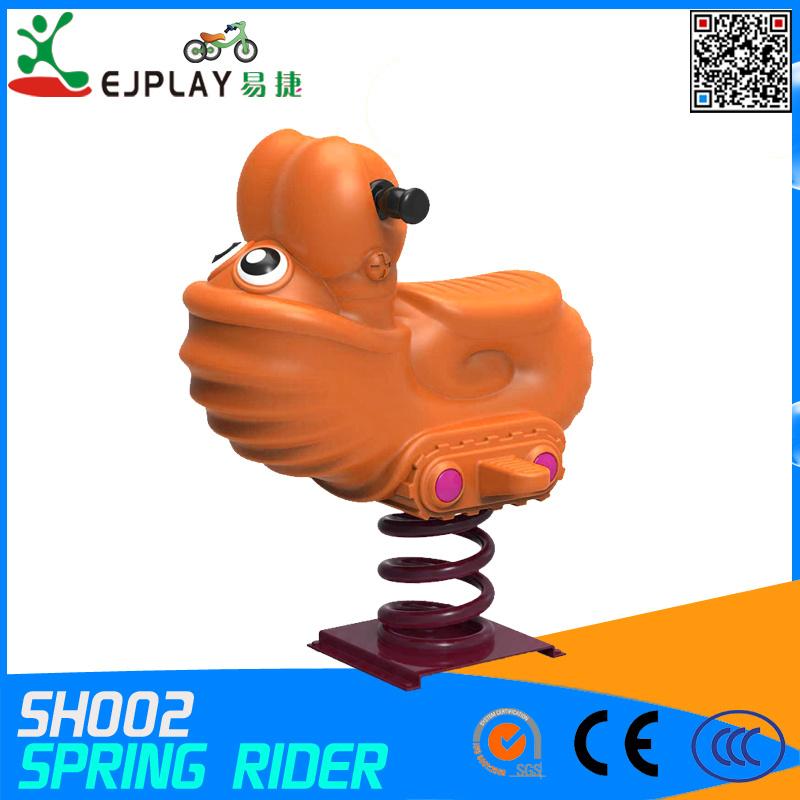 Super Quality Kids Toy Cute Plastic Rocking Horse