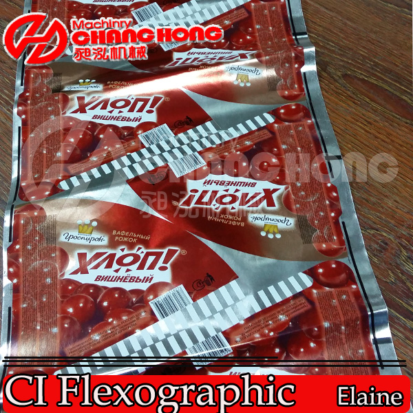 Coca Label Printing Machine/Flexographic Printing Machine