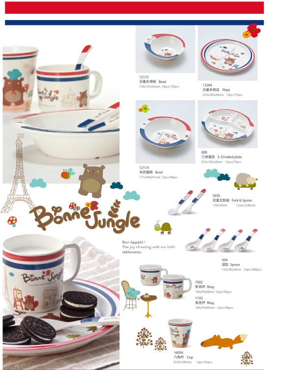 Melamine Children's Rice Bowl with Ears 100%Melamine Tableware (HF2020)