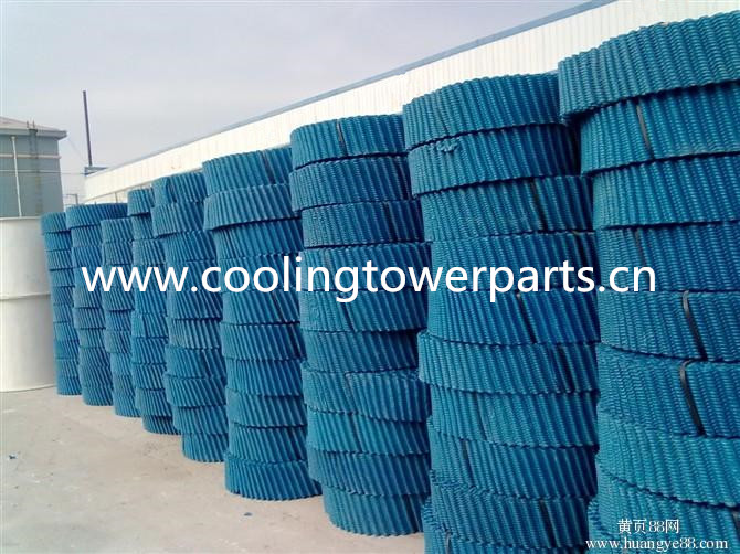 Small Cooling Water Tower Fill Types