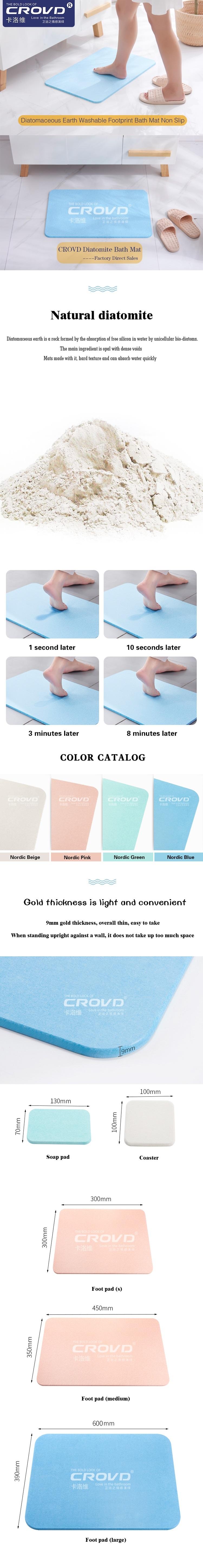 Diatomite Cup Mat/Diatomite Soap Mat/Diatomite Bath Mat