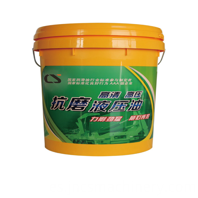 Excavator Engine Lubricating Oil