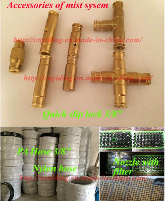 Misting System Slip Lock Fittings (SI-3001)