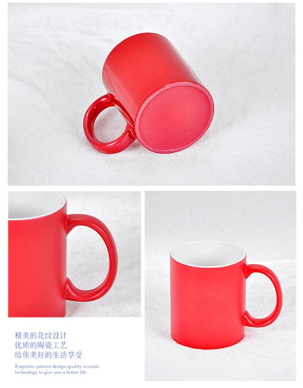 2016 Custom Red Ceramic Mug with Printed Company Logo