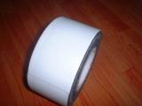 Polyethylene White Anti Corrosion Pipe Wrap Tape