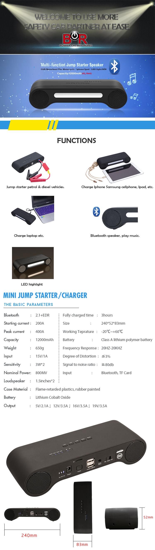 2016 New Power Bank Multi-Function Auto Car Battery Bluetooth Speaker Jump Starter