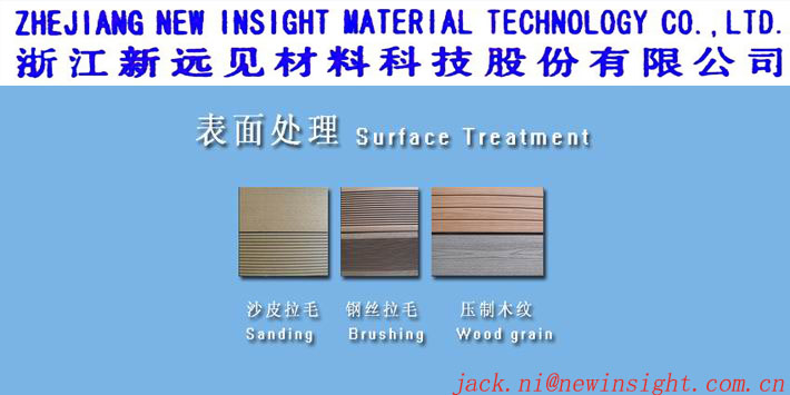 57*13mm New Tech Wood Plastic Composite WPC Plank