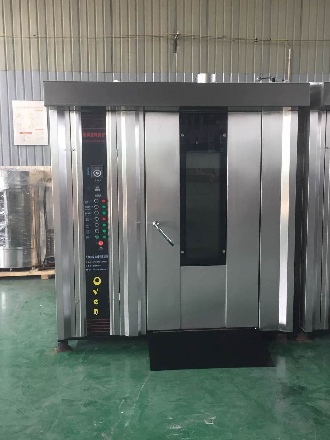 Asia Type 32 Trays Electric Rotary Oven Baking Equipment