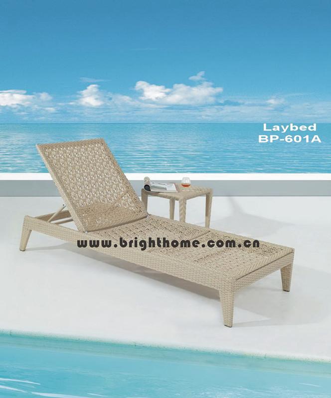 Flower Weaving Sun Lounge Rattan Wicker Beach Chair