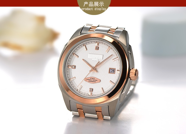 Fine Crafted Automatic Wrist Watch for Men at 2tone Colors