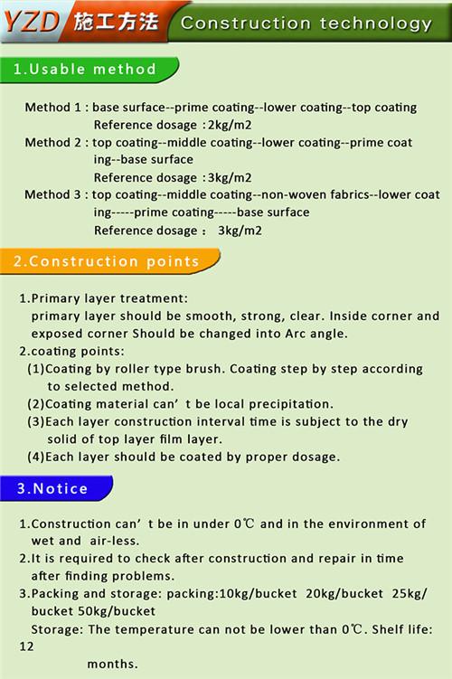 Single Component Liquid Polyurethane Waterproof Roofing Material