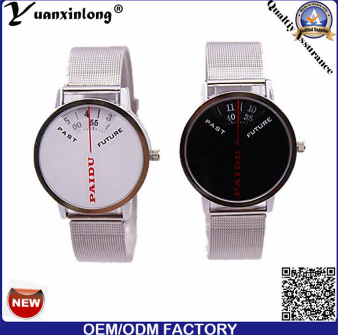 Yxl-721 Genuine Leather Japanese Watch Logo Mens Watches Top Japanese Movement Paidu Black Watches