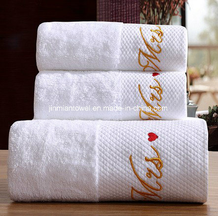Soft and Fluffy Plain Weave 32s/2 Exquisite Quality Hotel Towel Set, Bathroom Towel