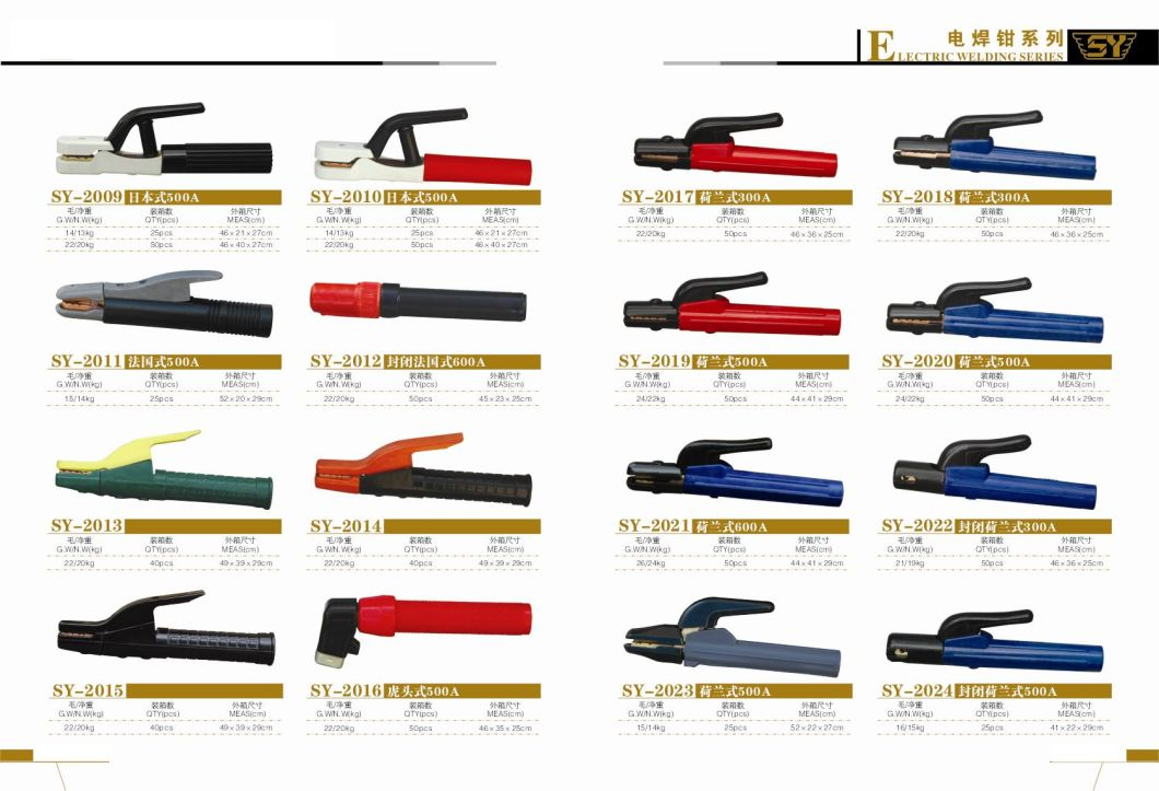 300A Japanese Type Electrode Holder for Welding Machine