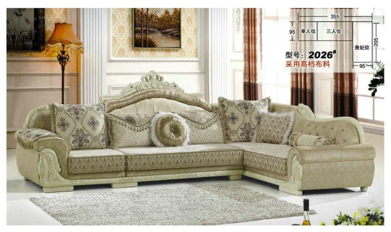New Classic Arab Fabric Sofa, Home Furniture (2026)