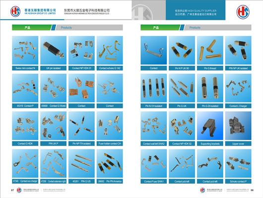 Custom Stamping Metal Dome Sheet (HS-BC-029)