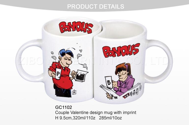 11oz Personalized Porcelain White Sublimation Valentine's Day Mug