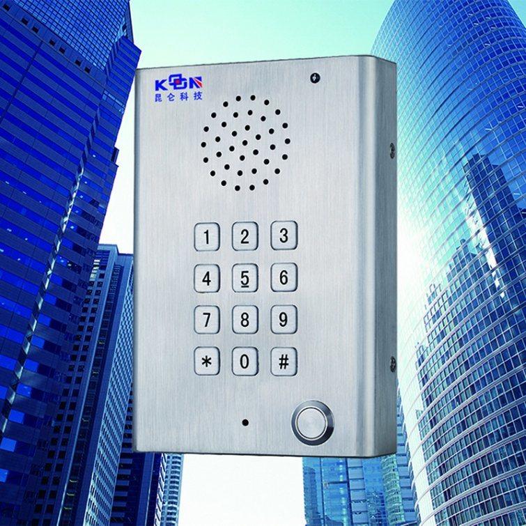 Knzd-29 Sos Emergency Call IP Emergency Explosion Proof Telephone