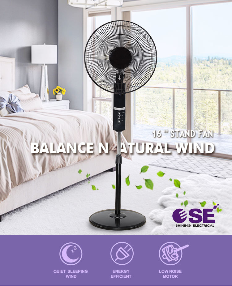 Air Cooler Stand Fan Ventilator with Remote Control (FS-40-820R)