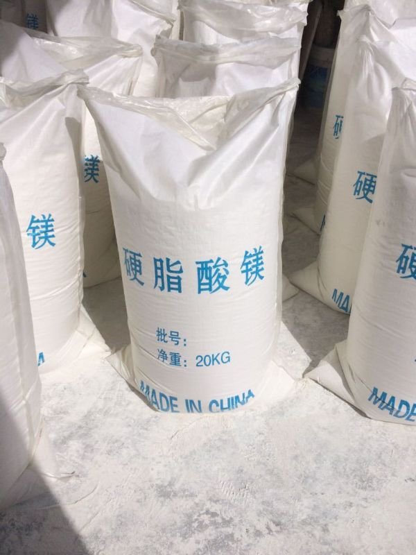 Fantory Supply Magnesium Stearate
