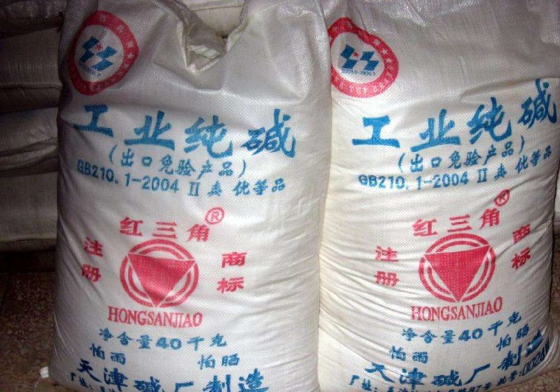 Food grade Soda ash light 99.2%