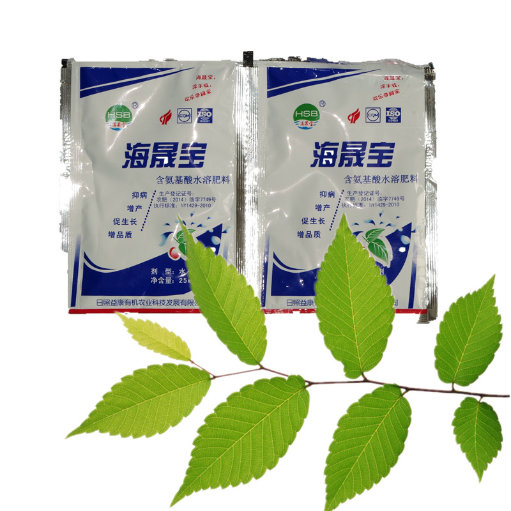Amino Acid fertilizer/ liquid foliar fertilizer China manufacturer