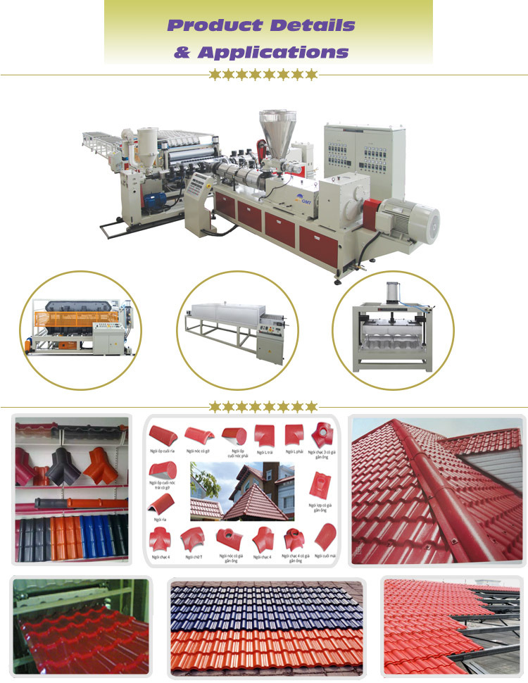PVC+PMMA/ ASA Roll Forming Glazed Roofing Tile Plastic Extrusion Machine