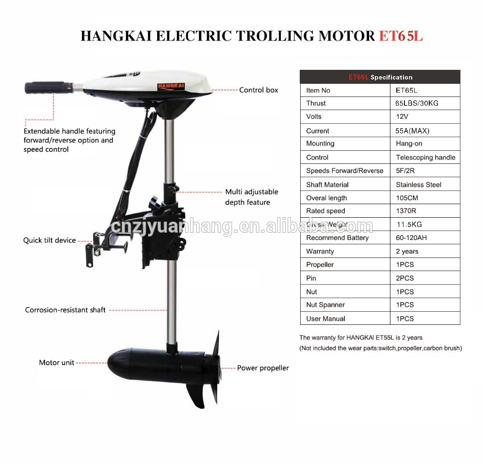 New hangkai 65lbs thrust 12v electric boat trolling motor for Marine trolling motor batteries