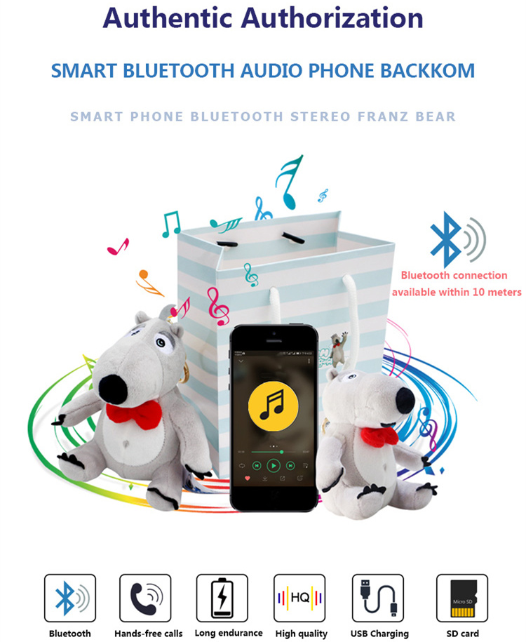 Electronic Musical Toy