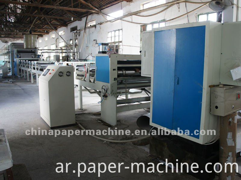 Composite Cardboard Caper Machine