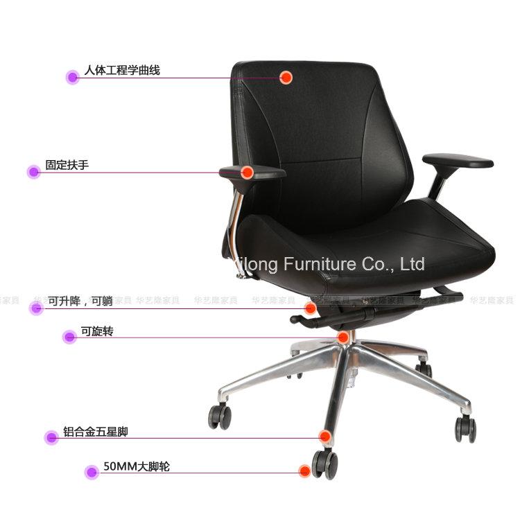 Aluminum Alloy Desk Folding Computer Sit Stand Sillas De Oficina Office Chair