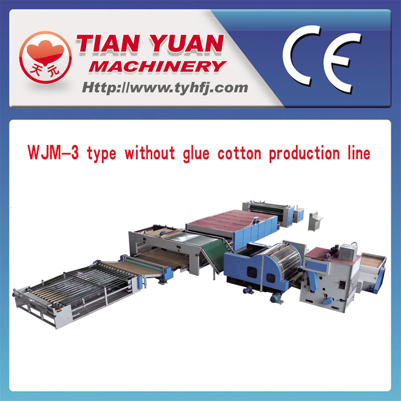 Glue Free Padding Production Line (WJM-3)