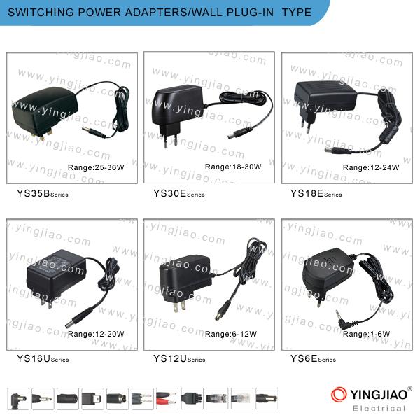 15W AC DC CATV Power Adaptor with CE