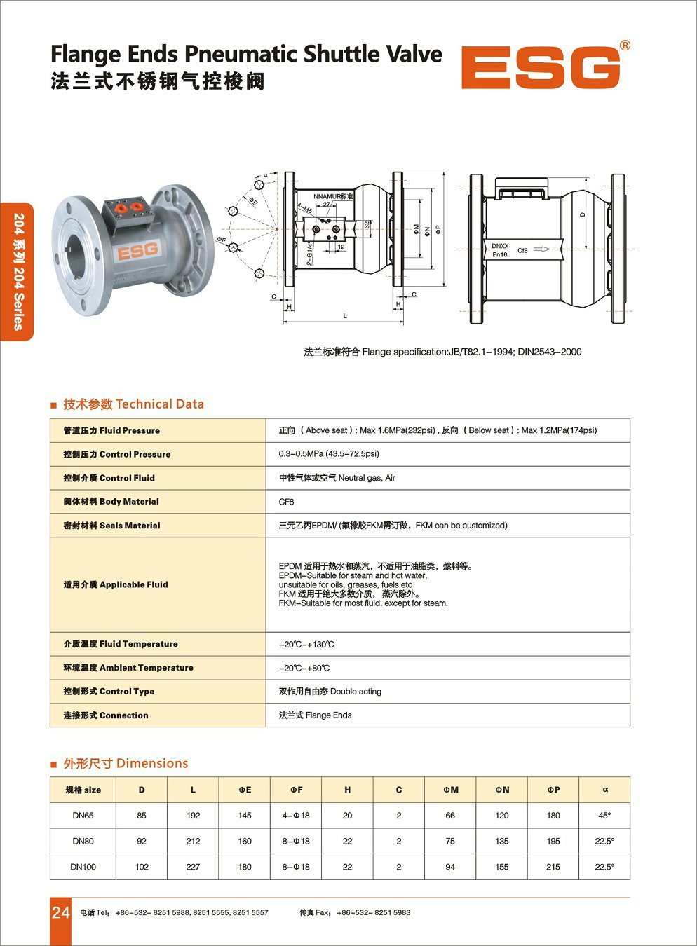 Flange Ends Double Acting Pneumatic Shuttle Valve