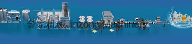 Jinzong Machinery Automatic Liquid Detergent Production Line Blender Machinery Supplier