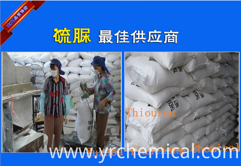 Factory Supplier Thiourea 99% Min