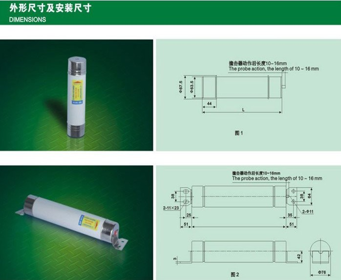 Ohfam 12kv High Voltage Current Limiting Oil Immersed Fuse