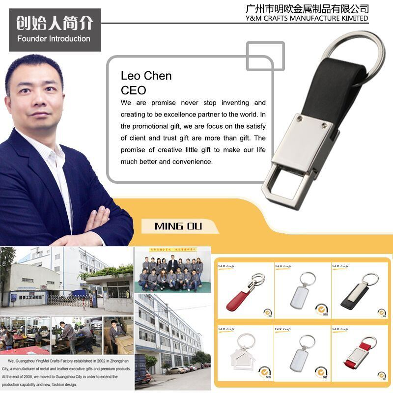 New Fashion China 2017 New Gift Leather Key Chain Manufacturers with Logo