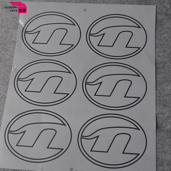 Cute Design Clothing Heat Transfer Labels Hot Adhisive on Garments